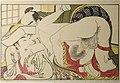 Utamakura 歌まくら (Poem of the Pillow) (BM OA+,0.133.3 3).jpg