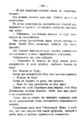 V.M. Doroshevich-Collection of Works. Volume IX. Court Essays-210.png