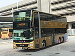 VR4581 Hong Kong-Zhuhai-Macau Bridge Shuttle Bus 26-10-2018.jpg