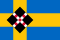 Veghel vlag 1969-1994.png