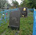 Velyka Bagachka Centrel Cementary Grave of Kobzar F.Kushneryk 02 (YDS 8350).jpg