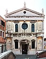Venezia, san sebastiano, facciata 01.jpg