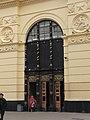 Vestibule of Smolenskaya - APL station (Вестибюль станции Смоленская - АПЛ) (4529763422).jpg