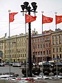 Victory Banner 01-2015.jpg