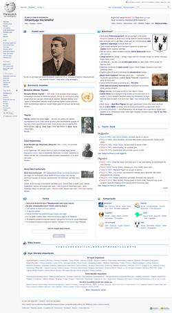 Vikipediya.png
