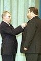 Vladimir Putin 12 October 2001-2.jpg