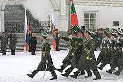 Greatcoat - Wikiwand