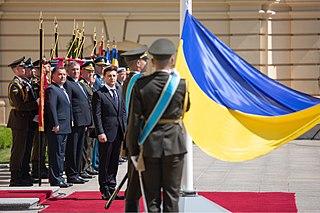 Ukrainian presidential inauguration
