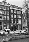 voorgevel - amsterdam - 20020862 - rce