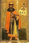 Pskov.jpg ait Vsevolod