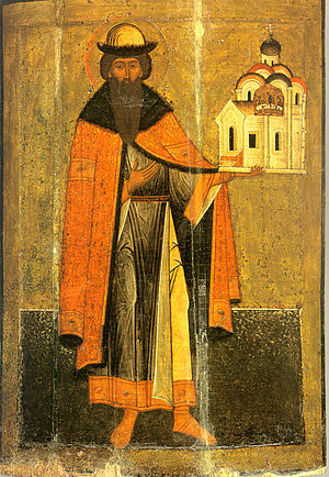Vsevolod of Pskov - St. Gavriil of Pskov holding the Pskov cathedral in his hand.