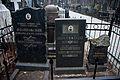 Vvedenskoe cemetery - Sierra.jpg