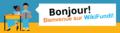 WF web-banner fr.png