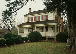 Walnut Grove Plantation - Walnut Grove Plantation