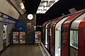 Walthamstow Central station MMB 03 2009-Stock.jpg