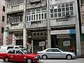 Wan Chai shops.JPG