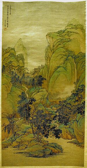 Shan shui - Painting by Qing Dynasty artist Wang Hui, 1679
