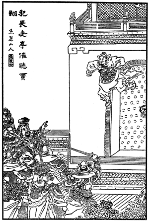 Wang Yun (Han dynasty) - Wang Yun commits suicide in front of Li Jue and Guo Si. Print from a Qing dynasty edition of the novel Romance of the Three Kingdoms.