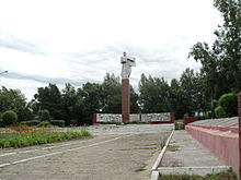 War memorial in Partizansk.JPG
