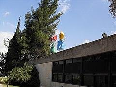 West Jerusalem Israel Museum Youth Wing