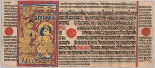 Kalpa-sutra Manuscript with 24 Miniatures: Mahavira's Tonsure