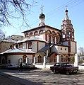 Wiki Khitrovka Market, Church in Khitrovsky Lane, Moscow, Russia.jpg