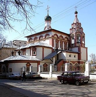 Basmanny District - Church in former Khitrov Market