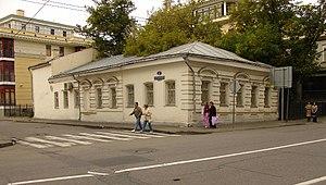 Yakimanka District - Bolshaya Ordynka, 16, one of remaining historical houses