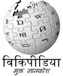Wikipedia-logo-mr.png