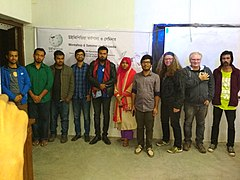 Wikipedia Workshop with Christel Steigenberger in Rajshahi 1.jpg