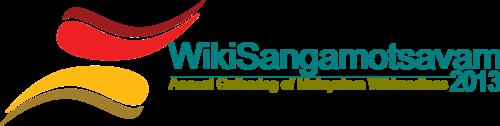 Wikisangamolsavam-logo-2013-en.png