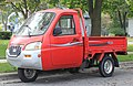 Wildfire Three-Wheeled Vehicle Tecumseh Michigan (cropped).JPG