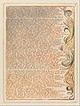 "William Blake - Jerusalem, Plate 7, ""Was living- panting...."" - Google Art Project.jpg"