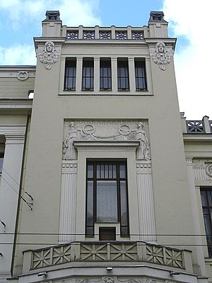 Illarion Ivanov-Schitz - Image: Wki lenkom theater moscow closeup