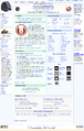 Wookieepedia main page (2007).png
