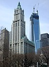 Woolworth Building and One World Trade Center April 07 2013.jpg
