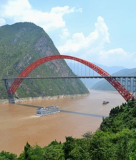 Image illustrative de l'article Pont de Wushan