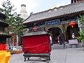 Wuye Temple 五爺廟 - panoramio.jpg