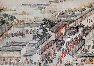Oblique projection - Image: Xu Yang Entrance and yard of a yamen