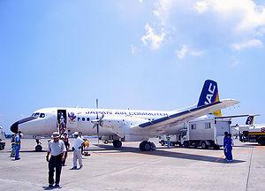 Nihon Aircraft Manufacturing Corporation - The NAMC YS-11