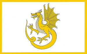 Owain Glyndŵr - c.1400 – c.1416 Y Ddraig Aur (The Gold Dragon). The royal standard of Owain Glyndŵr, Prince of Wales, famously raised over Caernarfon during the Battle of Tuthill in 1401 against the English, it is evident in Glyndŵr's privy seals that his gold dragon had two legs.