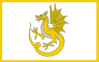 Welsh Dragon - c.1400 – c.1416 Y Ddraig Aur, royal standard of Owain Glyndŵr, Prince of Wales, famously raised over Caernarfon during the Battle of Tuthill in 1401 against the English.