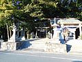 Yakumo shrine, Shiratsuka.jpg