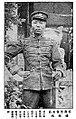 Yang Zhenhong.jpg
