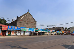 Yanzhou District - Cathedral of the Holy Spirit of Yanzhou