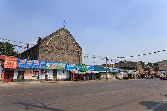 Yanzhou