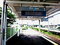 Yashiroda Station 1Horm1.jpg
