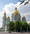 Yelokhovo Cathedral.jpg