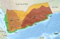 Yemen ar wikivoyage png.png