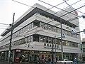 Yokohama-kanazawa post office 02536.JPG